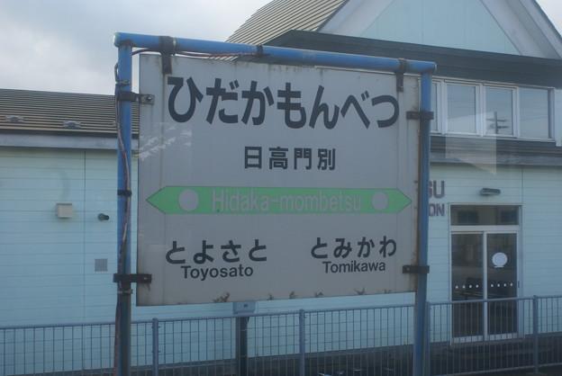 函館2歳ステークス2015予想の地方馬の取捨を考えてみた