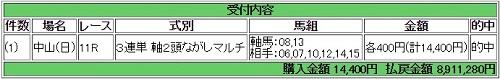 遠藤真吾2