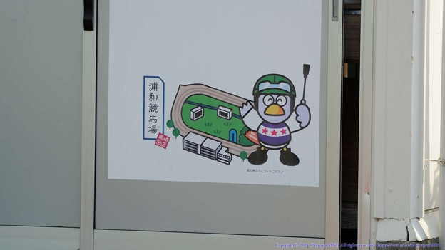 151028(【埼玉新聞栄冠賞2015予想】浦和ダート1900mのSIII戦)
