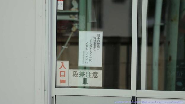 兵庫ゴールドトロフィー2015予想は園田ダート1400mのJpnIII戦です