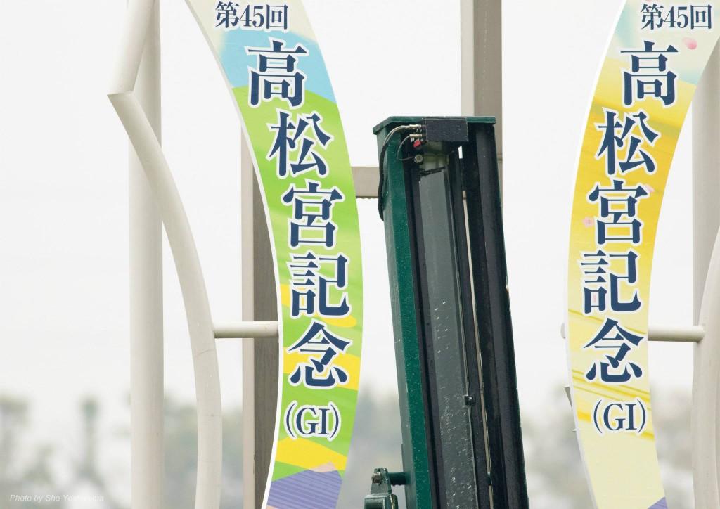 (【高松宮記念2016予想考察】ミッキーアイルらが出走予定)