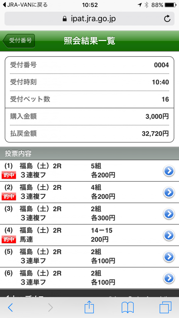 160723福島2レース